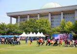 재경울진군민회, 정기총회 및 체육대회 개최