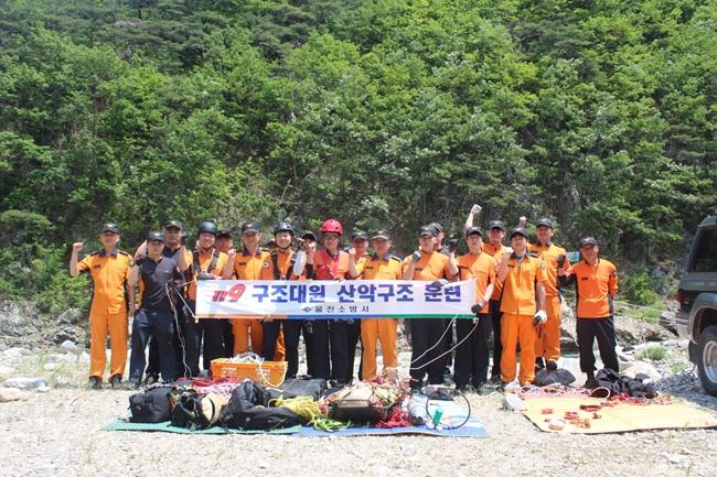 울진소방서, 산악 인명구조 역량 강화 훈련 실시