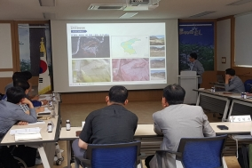 왕피천계곡 생태체험단지 조성 기본계획용역 주민설명회