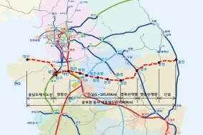 '중부권 동서횡단철도' 국정운영 5개년계획 지역공약 확정