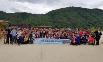 """재부울진산우회 왕피천 계곡 트레킹, """"오우"""" 감탄사 연발"""