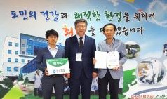 울진군, '2017 재활용가능자원 회수․선별 경진대회' 최우수상 수상