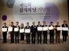 김흥탁 '울진뉴스' 대표, 문체부장관상 표창