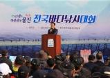 전국 강태공들 생태문화관광도시 울진으로 모인다