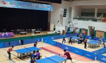 제16회 울진군 체육회장기 탁구대회 성료