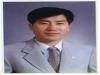 울진출신 남준현씨 서기관 승진, 종로구청 문화관광국장 부임