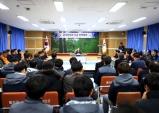 울진군, 공사감독관 긴급전략회의 개최
