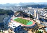 욜로(YOLO)와 평생건강도시 울진! '연호체육공원 및 울진 국민체육센터'준공