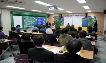울진군로컬푸드협동조합, 정기총회 열고 새임원진 구성