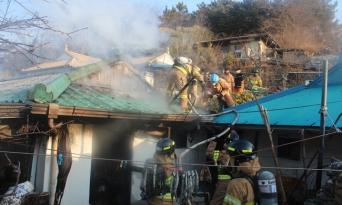 기성면 사동리 단독주택 화재… 9백여만원 재산 피해