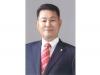 전종호 도의원 예비후보, 자유한국당 단수후보 공천 확정
