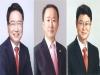 자유한국당 울진군수 후보, 손병복․장용훈․황이주 3파전
