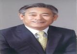 자유한국당 방유봉 경북도의원 후보 공천 확정