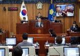 """임형욱 군의원, """"왕피천 청정 자연 유지를 위한 대책 강구해라"""" 촉구"""