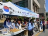 한국자유총연맹 울진군지회, 6.25 전쟁 상기 음식 체험 행사 개최