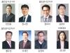 울진군의회의원선거 개표 결과