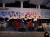 연호정에서 즐기는 '한여름 밤의 콘서트'