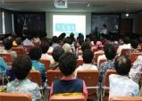 북면 노인사회활동지원사업 참여자 혹서기 대비 안전 교육 및 친자연적 장례문화 설명