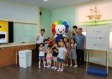 울진군선관위, 어린이 유권자 대상 민주시민교육