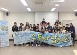 꿈다락 토요문화학교 2기 참가자 모집