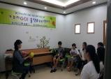 울진교육지원청 울진Wee센터, 진로직업탐색 프로그램 운영