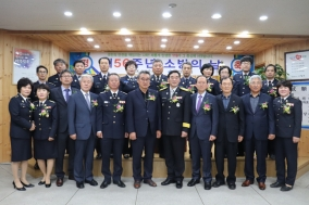 울진소방서, 제56주년 소방의 날 기념행사 개최