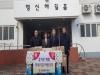 방유봉 도의원, 설맞아 따뜻한 '이웃사랑 실천'