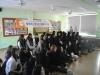 울진군청소년방과후아카데미, 자원봉사 소양교육 실시