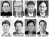 2019년 울진지역 사회단체 연합회 '새얼굴'