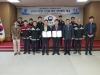 울진국유림관리소-한국전력 울진지사, 상생발전 협약 체결