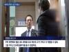 전찬걸 군수 관련 'JTBC' 뉴스 일파만파... 울사연, 군 인사행정 규탄 성명서 발표