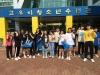울진군청소년참여기구, 자원봉사 활동 펼쳐
