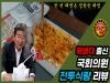 강석호 의원, 자유한국당 유튜브 영상제작 콘테스트 우수상 수상