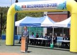 제6회 울진군 체육회장기 야구대회 개최