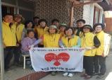 울진읍지역사회보장협의체, 재능 나눔 집수리 봉사