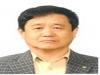 울진교육지원청, 남병훈 제33대 교육장 취임