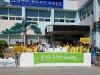 울진읍주민자치위원회, 추석 맞이 사회취약계층 제수용품 나눔 행사