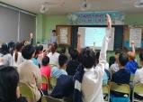 아카데미 청소년 대상 '찾아오는 해양과학교실' 운영