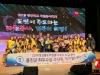 울진군, 2019 경상북도 자원봉사 우수시군 평가 최우수상 수상