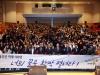 '울진군 고3 청소년을 위한, 그린나래 축제' 성료
