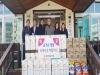 남용대 도의원, 설명절 사회복지시설 위문