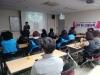 친절교육 전문 강사 양성 교육 프로그램 교육생 모집