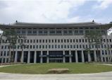 경북도, 설 명절 중소기업 특별자금 지원으로 자금난 해소