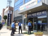 울진해경, 지역경제 살리기 '수산물 팔아주기 주간' 캠페인 시행