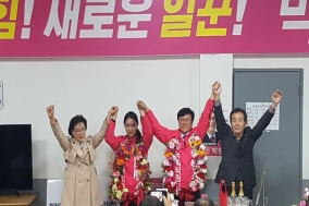 """박형수 후보 당선 소감...""""통합과 화합으로 지역발전 이루겠다"""""""