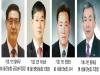 5월 27일 조합장 선거, 울진중앙농협 2명, 남울진농협 2명 후보자 최종 등록