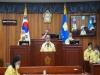 울진군의회, 제240회 임시회 개최