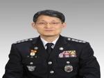 제4대 조석태 울진해양경찰서장 취임