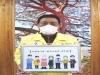 이세진 울진군의회 의장, 필수노동자 응원 캠페인 동참