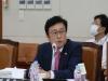 박형수 의원, 한국은행 대구경북·포항본부 및 대구지방국세청 국정감사 참석